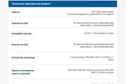 Сделаю адаптивную верстку HTML письма для e-mail рассылок 177 - kwork.ru