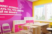 Визуализация интерьера 672 - kwork.ru