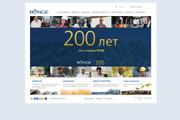 Скопирую почти любой сайт, landing page под ключ с админ панелью 92 - kwork.ru