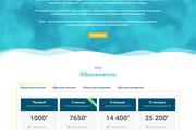 Адаптивный сайт на Wordpress под ключ 36 - kwork.ru
