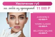 Баннер на сайт 207 - kwork.ru
