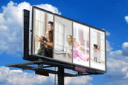 Разработаю дизайн билборда 67 - kwork.ru