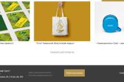 Доработка и исправления верстки. CMS WordPress, Joomla 147 - kwork.ru