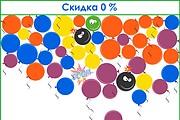 Исправлю игру на Construct 3 4 - kwork.ru