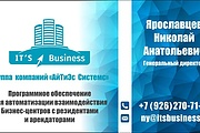 Дизайн визиток 104 - kwork.ru