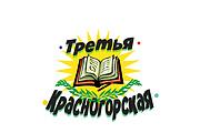 Нарисую логотип по эскизу 6 - kwork.ru