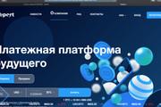 Вёрстка сайтов по доступной цене 216 - kwork.ru