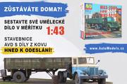 Баннер на сайт 144 - kwork.ru