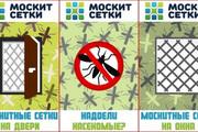 Создаю баннеры на поиск в формате gif для Яндекса 27 - kwork.ru