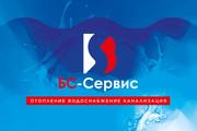 Создам современный логотип 125 - kwork.ru