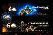 Оформлю ваше сообщество ВК 47 - kwork.ru
