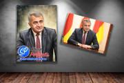 Цифровой портрет 51 - kwork.ru