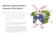 Скопирую Landing Page, Одностраничный сайт 168 - kwork.ru