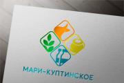 Эффектный логотип 161 - kwork.ru