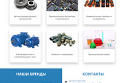 Landing Page с 0 + дизайн 189 - kwork.ru