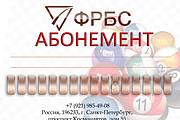 Создание и оформление корпоративной документации 10 - kwork.ru