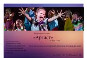 Закажите эксклюзивную визитку 15 - kwork.ru