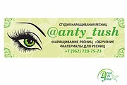 Наружная реклама 165 - kwork.ru