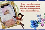 Рисованная видео открытка 3 - kwork.ru
