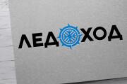 Нарисую логотип в векторе по вашему эскизу 110 - kwork.ru