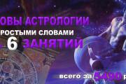 Разработаю 3 promo для рекламы ВКонтакте 252 - kwork.ru