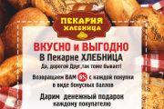 Дизайн - макет быстро и качественно 121 - kwork.ru
