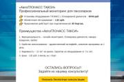 Сделаю адаптивную верстку HTML письма для e-mail рассылок 149 - kwork.ru