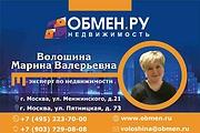 Дизайн - макет быстро и качественно 156 - kwork.ru