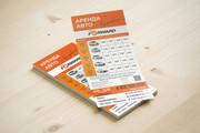 Создам листовку, флаер 43 - kwork.ru
