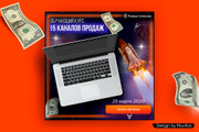 Креативы, баннеры для рекламы FB, insta, VK, OK, google, yandex 121 - kwork.ru
