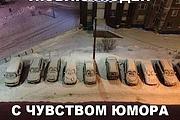 50 премиум тем WP для интернет-магазина на WooCommerce 84 - kwork.ru