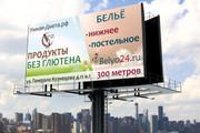 Баннер для печати. Очень быстро и качественно 67 - kwork.ru