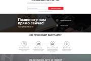 Перенос, экспорт, копирование сайта с Tilda на ваш хостинг 150 - kwork.ru