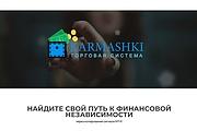 Создание одностраничника на Wordpress 235 - kwork.ru