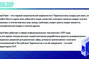Дизайн группы в VK 26 - kwork.ru