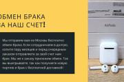 Стильный дизайн презентации 687 - kwork.ru