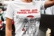 Нарисую для Вас иллюстрации в жанре карикатуры 261 - kwork.ru