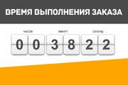Пришлю 11 изображений на вашу тему 57 - kwork.ru