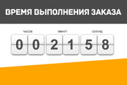 Пришлю 11 изображений на вашу тему 56 - kwork.ru