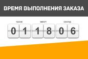 Пришлю 11 изображений на вашу тему 55 - kwork.ru