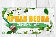 Сделаю 1 баннер с анимацией Gif 36 - kwork.ru