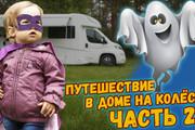 Превью картинка для YouTube 64 - kwork.ru