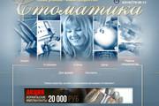 Адаптация страницы сайта под мобильные устройства 23 - kwork.ru