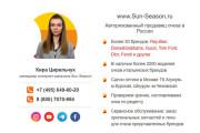 Дизайн и верстка адаптивного html письма для e-mail рассылки 100 - kwork.ru