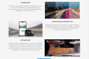 Разработка Landing page LPmotor 37 - kwork.ru