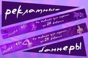 Продающий Promo-баннер для Вашей соц. сети 38 - kwork.ru