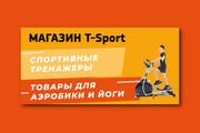 Дизайн плакатов, афиш, постеров 16 - kwork.ru