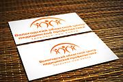 Логотип по вашему эскизу 31 - kwork.ru
