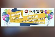 Сделаю баннер для сайта 121 - kwork.ru