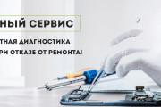 Сделаю яркие баннеры 52 - kwork.ru